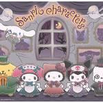 ナムコdeハロウィン2019~Spooky night~1