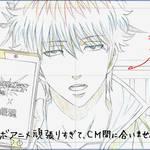 『銀魂』×『モンスト』コラボCM第2弾1