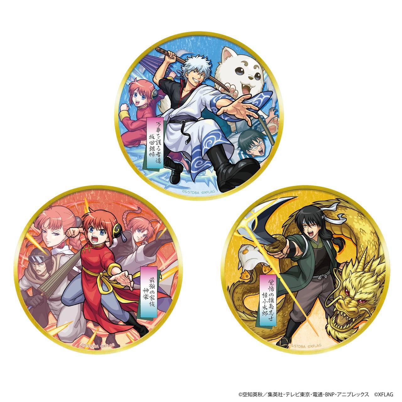 『銀魂』×『モンスト』コラボCM第2弾16