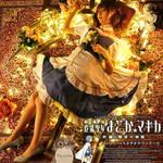 【魔法少女まどかマギカ×Favorite】コラボアパレル 写真8