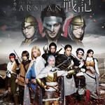 ミュージカル『アルスラーン戦記』コメント到着!:写真14