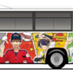 『あんさんぶるスターズ!』×富士急ハイランド11