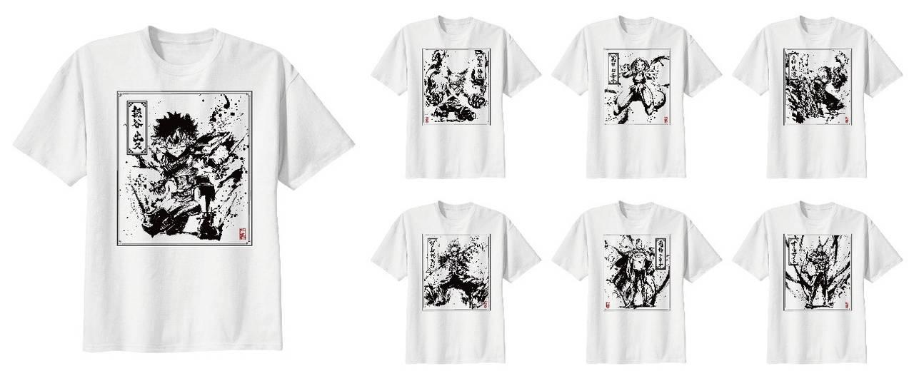 ヒロアカ 水墨画Tシャツ全7種
