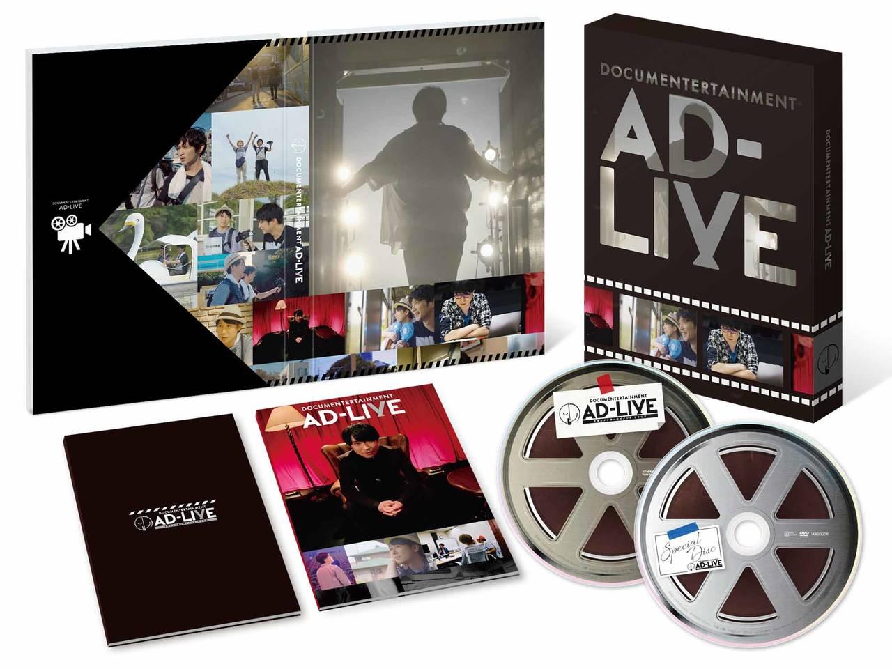 映画『ドキュメンターテイメント AD-LIVE』Blu-ray&DVD、まもなく発売