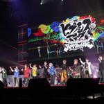 ヒプノシスマイク 4th LIVE @オオサカ|numan1