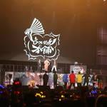 ヒプノシスマイク 4th LIVE @オオサカ|numan11