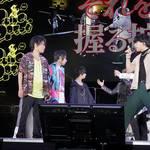 ヒプマイ4th LIVE@オオサカDay2ライブレポート!写真画像numan25
