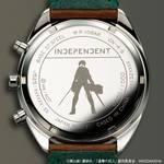 エレンモデル&リヴァイモデル『進撃の巨人』×シチズン「INDEPENDENT」のコラボウォッチ 画像8