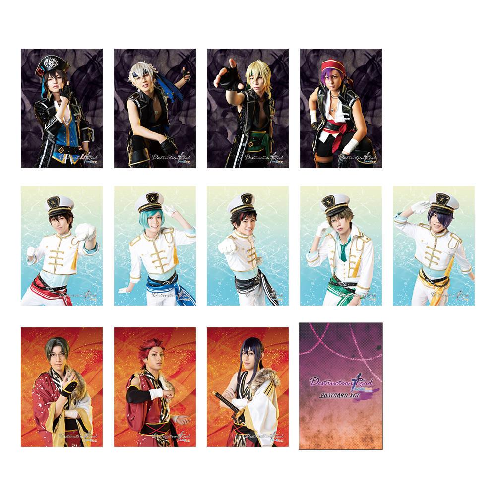 『あんさんぶるスターズ!エクストラ・ステージ』~Destruction × Road~ × TOWER RECORDS CAFE14