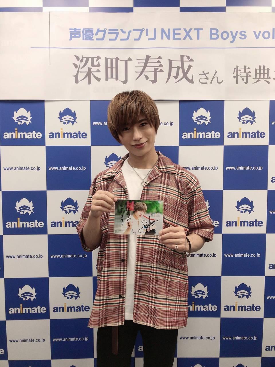 深町寿成、『声優グランプリNEXT Boys vol.4』の発売記念イベントを開催!