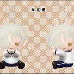 『刀剣乱舞-ONLINE-』ぴたぬい第8弾5