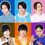 木ドラ25「テレビ演劇 サクセス荘」