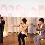 髙木俊、荒牧慶彦、寺山武志「ふりかえり上映会」写真6