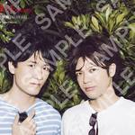 TVガイドVOICE STARS vol.11  5