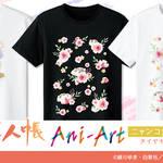 『夏目友人帳』1