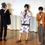 【速報】『テレビ演劇 サクセス荘』高橋健介、髙木俊、黒羽麻璃央 写真1