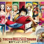 東京ワンピースタワー_Cruise History1