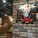 「ONE PIECE HALLOWEEN 2019」9月14日(土)より注目のハロウィン限定グッズが続々登場!9