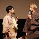 『俺癒』DVD発売記念イベントレポート(昼の部):写真1