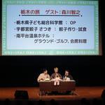 『俺癒』DVD発売記念イベントレポート(昼の部):写真3