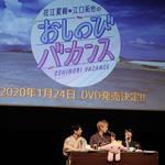 『俺癒』DVD発売記念イベントレポート(昼の部):写真9