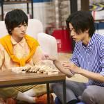 『テレビ演劇 サクセス荘』第11回あらすじ&場面写真をUP!写真2