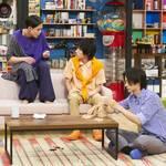 『テレビ演劇 サクセス荘』第11回あらすじ&場面写真をUP!写真5