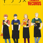 ギヴン × TOWER RECORDS1