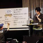 福山 潤、ライブレポートが到着!14