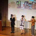 【サクセス荘】高橋健介、髙木俊、黒羽麻璃央『ふりかえり上映会』前編2