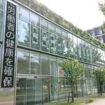 凪のお暇 聖地巡礼 ロケ地 ハローワーク立川 画像
