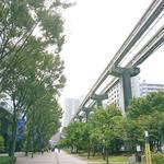 凪のお暇 聖地巡礼 ロケ地 サンサンロード 画像