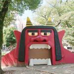 凪のお暇 聖地巡礼 ロケ地 オニ公園 画像