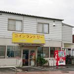 凪のお暇 聖地巡礼 ロケ地 コインランドリー 画像