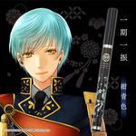 刀剣乱舞-ONLINE- カラーアイライナー7