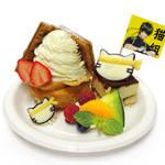 銀魂高校 体育祭 in ナンジャタウン 炎の応援合戦!12