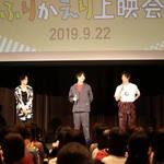 『テレビ演劇 サクセス荘』和田雅成、高野洸、玉城裕規が参戦!写真1