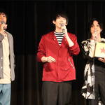 『テレビ演劇 サクセス荘』和田雅成、高野洸、玉城裕規が参戦!写真5