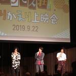 『テレビ演劇 サクセス荘』和田雅成、高野洸、玉城裕規が参戦!写真6