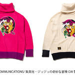 glamb×TVアニメ『ジョジョの奇妙な冒険 黄金の風』コラボレーション第三弾8