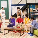『テレビ演劇 サクセス荘』第12回あらすじ&場面写真をUP!写真1