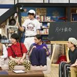 『テレビ演劇 サクセス荘』第12回あらすじ&場面写真をUP!写真3