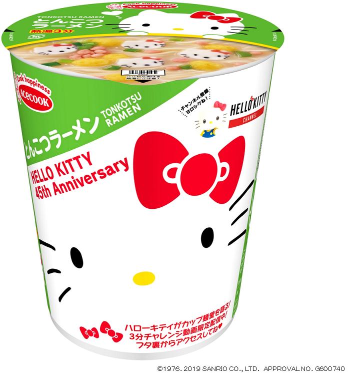 ハローキティ45周年お祝いカップ麺 とんこつラーメン 画像