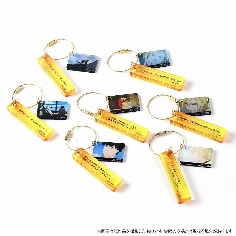 『BANANA FISH』セリフ入りメモリアルプレートコレクション1