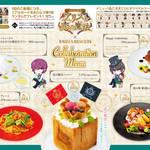 『イケメン革命◆アリスと恋の魔法』リリース3周年!『カラオケパセラ』と期間限定コラボを開催!
