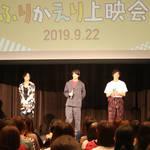 サクセス荘『ふりかえり上映会』イベントレポート① 写真1