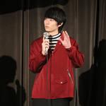 サクセス荘『ふりかえり上映会』イベントレポート① 写真9