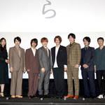 赤澤遼太郎、立石俊樹、北川尚弥ら映画『先生から』舞台挨拶 写真1