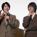 赤澤遼太郎、立石俊樹、北川尚弥ら映画『先生から』舞台挨拶 写真4