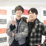 伊東健人さんと駒田航さんお渡し会の様子を公開! 写真